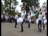 вальс выпускников 2015 сш№17