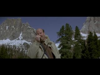Скалолаз / Cliffhanger (1993)