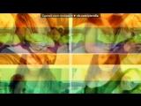 «Pixect» под музыку Песня из м/ф Рио 2 - Рио - город мечты  . Picrolla