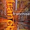 Франшиза | Франчайзинг | Бизнес