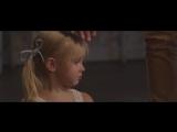 Жестокое обращение с детьми (Меня бьют родители)
