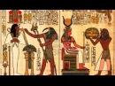 BBC: Древний Египет: жизнь и смерть в Долине Царей (1 серия: Жизнь) / Ancient Egypt: Life and Death in the Valley of theof the K