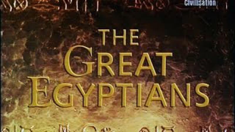 Discovery Великие Египтяне. Снофру король пирамид фильм 4