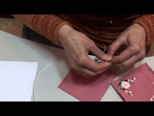 Вышивка лентами. МК от Людмилы Махнёвой. Роза цветок