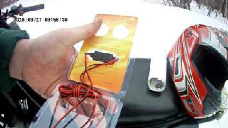 Посылка Квадроцикл MotoRus52Эпичный конец