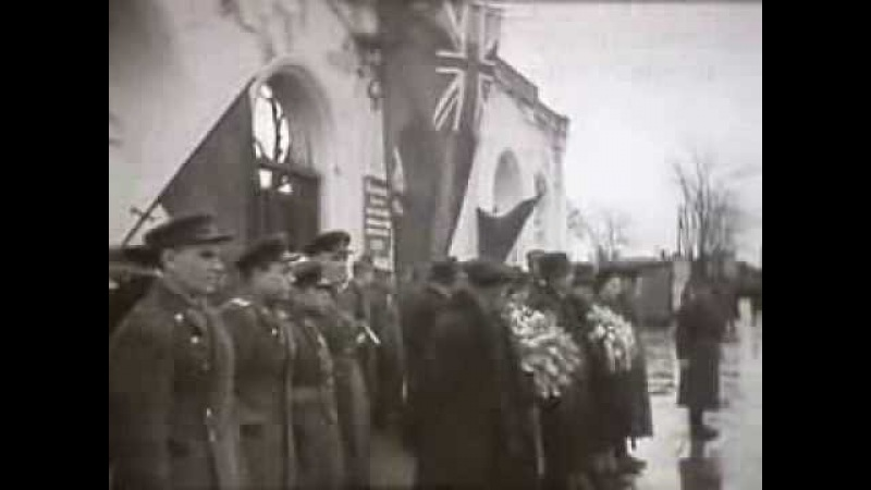 Клементина Черчилль в Одессе, 1945 г