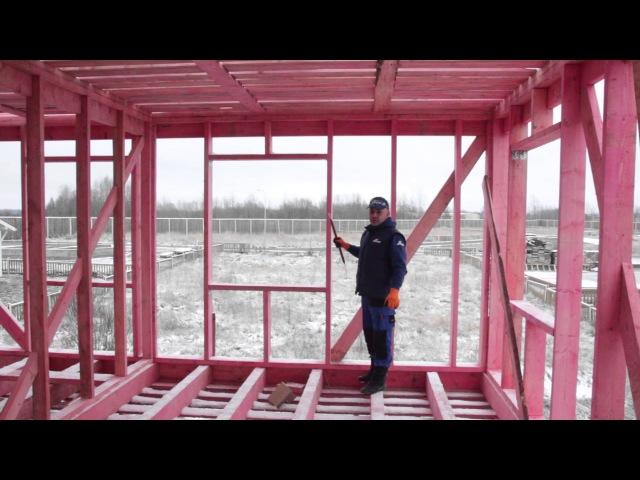 3.6. Строительство каркасного дома. Стены второго этажа. Чердачное перекрытие. Ст ...