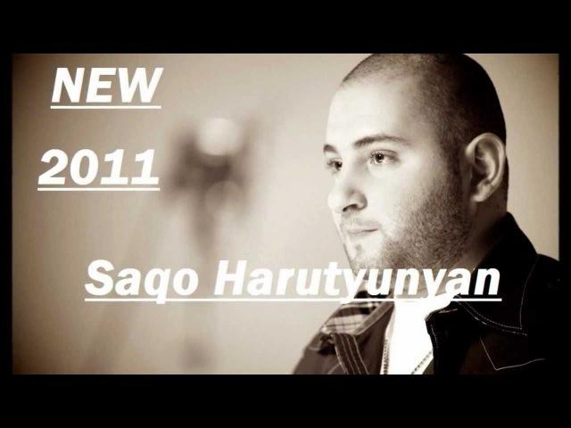 Saqo Harutyunyan Ft Mos HAYLIFE - Vorqan Piti Ases Che - New Exclusive 2011 Russian Armenian