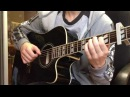 Forest Maiden Acoustic guitar Sergey Eybog Everlasting Summer Бесконечное лето