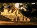 Утраченные миры. Паленке - столица майя