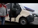 Автобус ГАЗель Next эксплуатация, характеристики, отзыв и тест-драйв