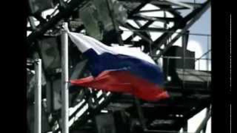 Чечня По ту сторону войны 4 серия