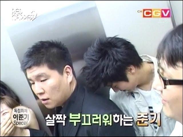 이준기 Lee Joongi 영화 첫눈 일본 개봉 일기 ILZAN ver. edition   20070518 Red Carpet2 독점취재 이준기 Special