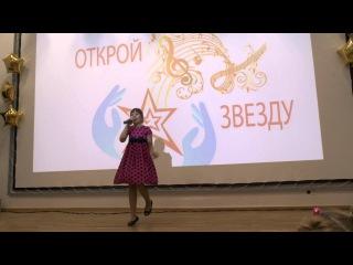 Анна Капустина.