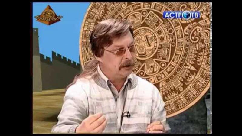 Андрей Скляров: Человек - искусственное создание? (В поиске ответа)