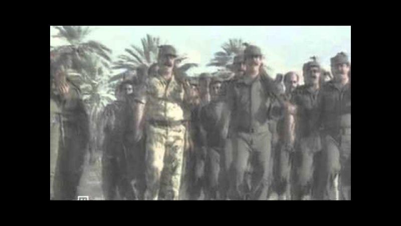 Тайны разведки - Иракская головоломка