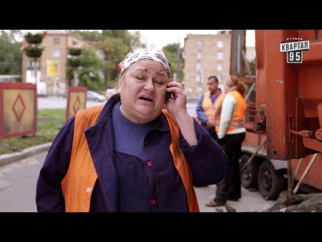 Сериал Слуга Народа - 16 серия Премьера комедия 2015 - Видео Dailymotion