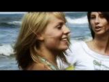 Женя юдина - не видела моря летний супер хит