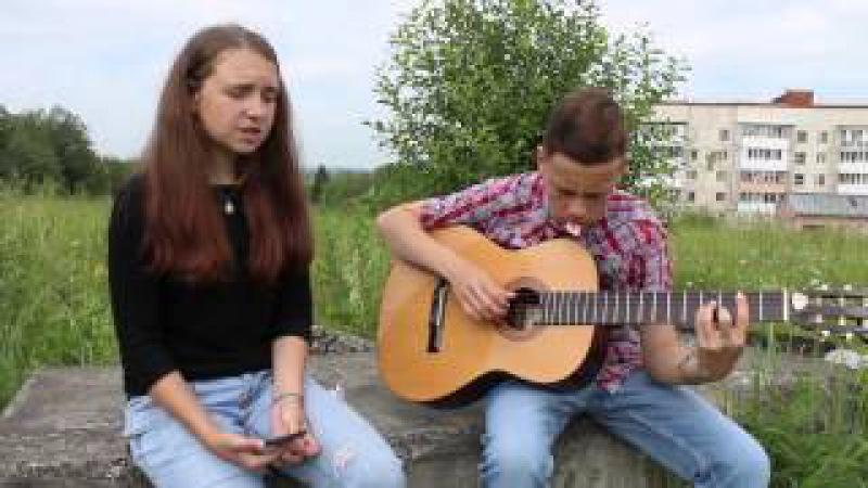Kavabanga Depo Kolibri - На заключительных аккордах COVER (Анна)