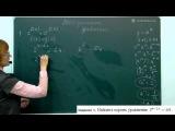 Разбор задания 5 из курса подготовки к ЕГЭ 2016 по математике