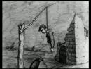 Les Temps morts Время смерти (1965) Рене Лалу, Ролан Топор
