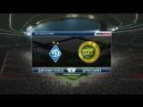 #1 PES 2016 Europa League Dinamo KIEV
