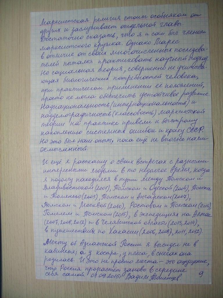 https://pp.vk.me/c629212/v629212095/1724f/mH_fnua3FP4.jpg