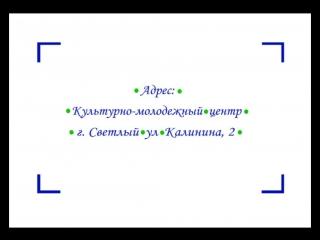 2015-12_презентация ТК Маленькая страна_new