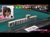 150919 NMB48 Sutou Ririka no Mahjong Gachi Battle! - 04
