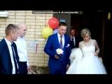 «Свадьба любимой дочки.» под музыку Демис Руссос - I want to live. Picrolla