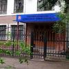 ГБПОУ РК Симферопольский Политехнический Колледж