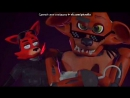 «С моей стены» под музыку эндо скилет - такая музыка когда  эндо скелет  у вас у двери. Picrolla