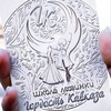 Школа лезгинки 'ГОРДОСТЬ КАВКАЗА'