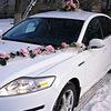 Прокат автомобилей бизнес класса в Челябинске!♥