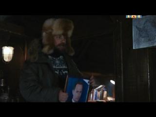 HB - Арктика ошибок не прощает - 4-я серия