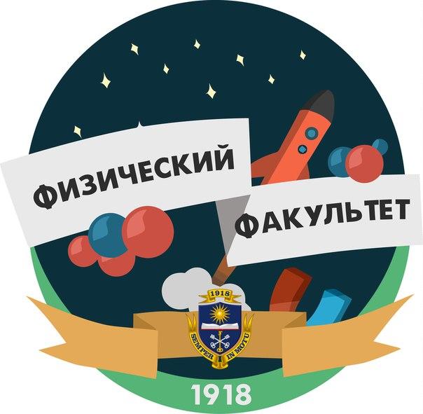 new.vk.com/physvsu