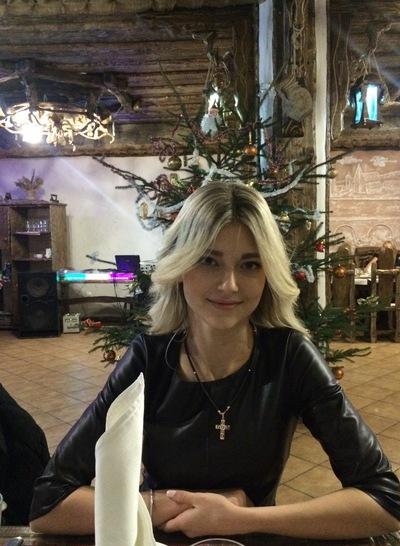Harkovec Yuliya