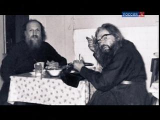 Старцы. Архиепископ Иоанн Шанхайский