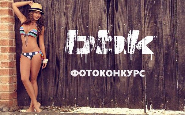 Ссылка www.bbk.ru