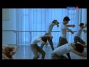 Восходящие звезды 4-6 серии Учебный год в Балетной школе Парижской национальной оперы