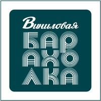 Логотип Виниловая Барахолка Самара