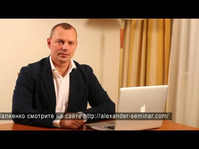 Про молодость и секретных агентов. Александр Палиенко.