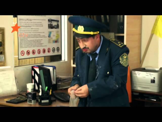 Таможенник и пограничник: экспертиза наркотиков - Путевая страна