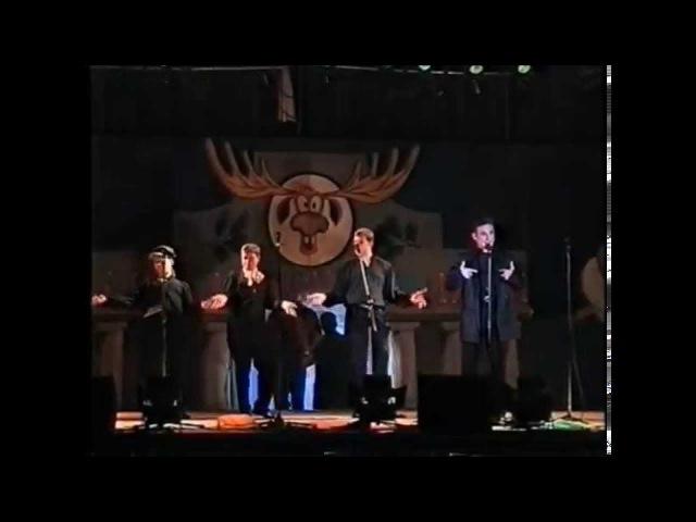 Концерт ДЛШ в Иркутске 7 февраля 1999 года. Охота