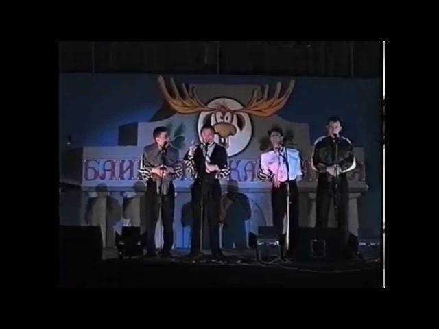 Концерт ДЛШ в Иркутске 7 февраля 1999 года. Еще не вечер