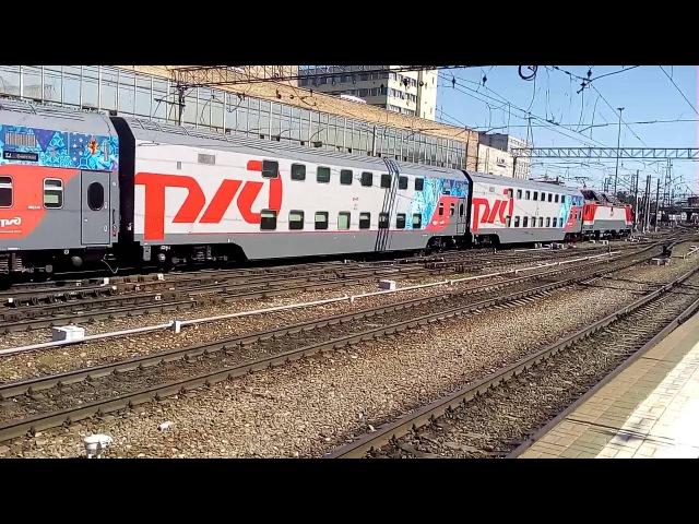 Фирменный поезд «Двухэтажный состав» 104В, Москва — Адлер. Отправление с Казанского вокзала.