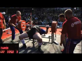 Супер Кубок Титанов 2015 Гадиев Тимур 335 кг жим лежа