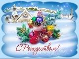 Новогодний квест или внуки 3 Богатырей