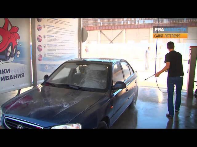 Как помыть авто за 10 рублей и 30 секунд на мойке самообслуживания