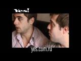 Укуренные Интерны - Лобанов и Романенко под травкой